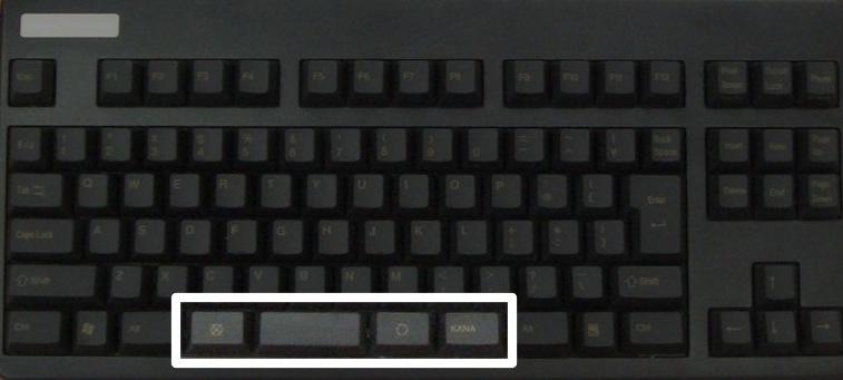 [Mac] 東プレ REALFORCE で英数キー・かなキーを使うには