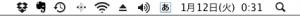 [MacOSX] ATOK2008のユーザー辞書をDropboxで共有するには