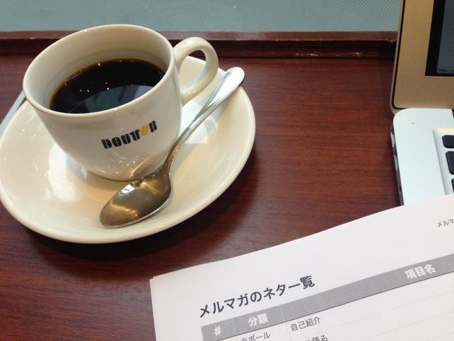 今日は神田で一日過ごす